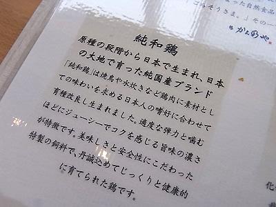RIMG0470.jpg