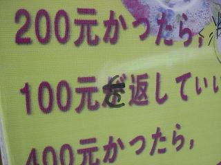s-DSCN4359.jpg