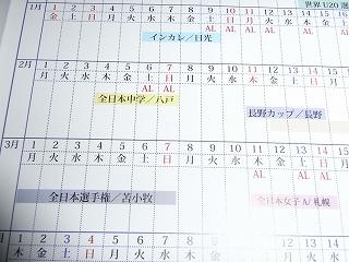 s-RIMG0004.jpg