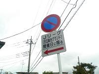 s-TS3E0224.jpg