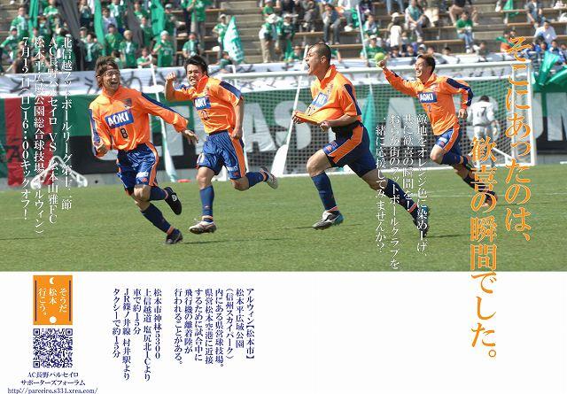 s-souda_a3.jpg