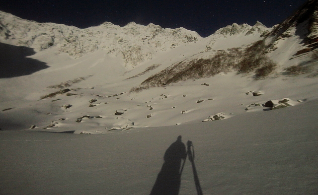 1112 my shadow