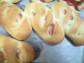 パン 斜めクープ