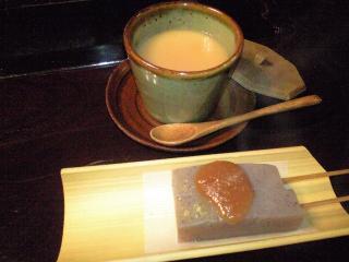 黒茶屋 茶碗蒸しと田楽