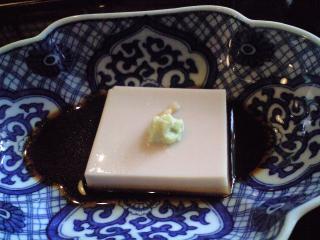 うかい鳥山 料理1 くるみ豆腐