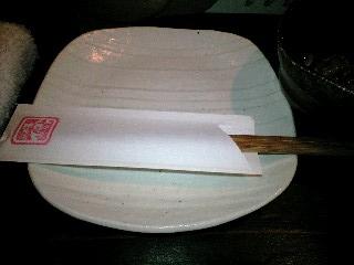 金子増太郎_0061