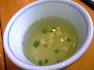 五右衛門 スープ