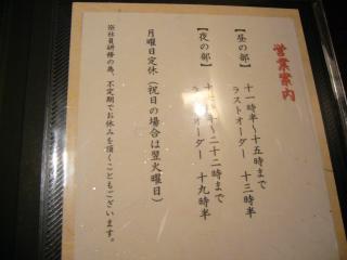 会席料理 みや メニュー3
