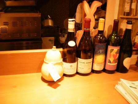 ワインとバターナッツのコラボ