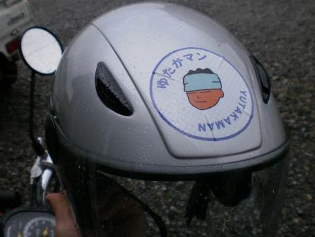 ゆたかマン ステッカー ヘルメット用