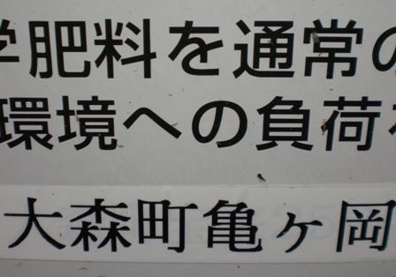 地名に「かめ」がぁっ!