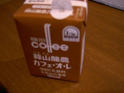 蒜山コーヒー牛乳