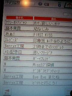 karaoke002