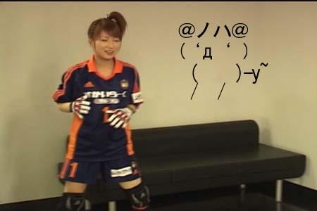 ai_kago_sports02.jpg
