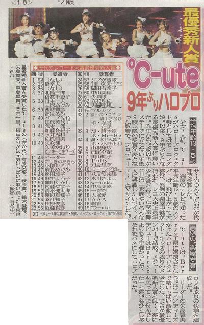 naito610.jpg