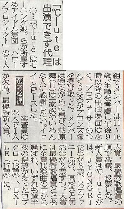naito611.jpg