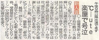 naito614.jpg