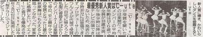 naito615.jpg