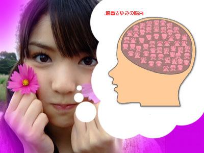 nou_sayu.jpg