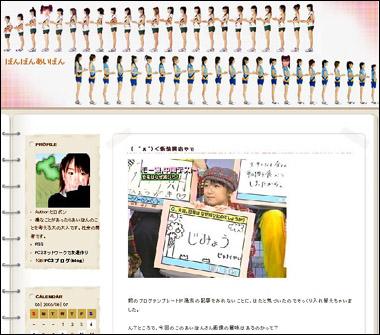 okashiina.jpg