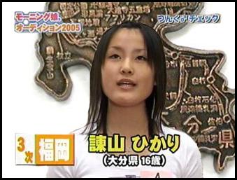 ooitajoshi001.jpg