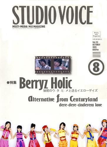 studiovoice01.jpg