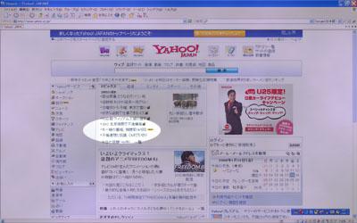 yahoo_top01.jpg