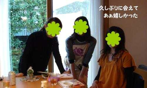 20110308-1654-57.jpg