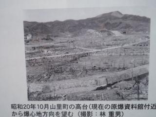被爆当時の長崎原爆落下中心地付近