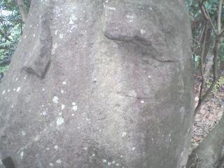太田南畝石