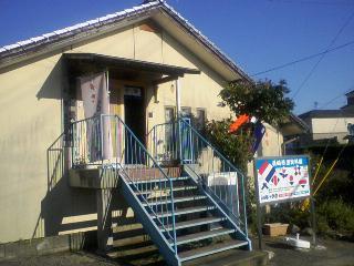 長崎凧資料館