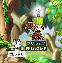 ε=\_○ノ ヒャッホウ!!
