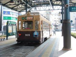 広電横川駅