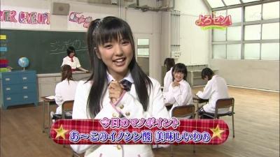 081110 よろセン!#026(テレビ東京版) - 00hr 03min 55sec (3)