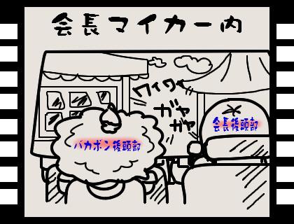 11_1123_02.jpg