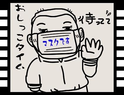11_1123_03.jpg