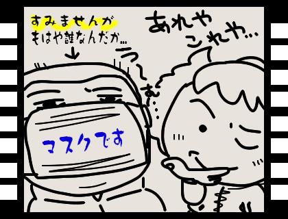 11_1123_05.jpg