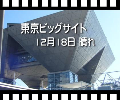 11_1221_01.jpg