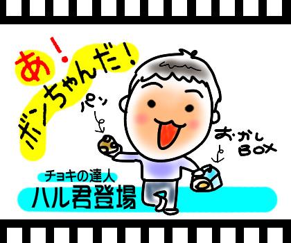 11_1221_06.jpg