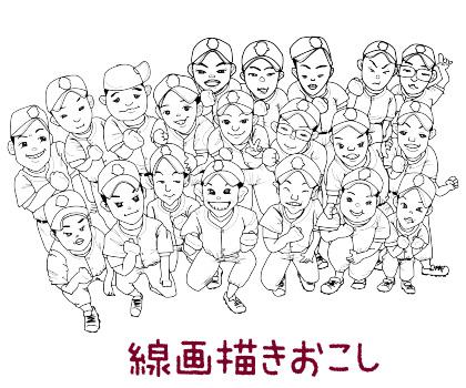 11_1223_02.jpg