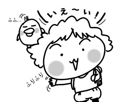 yo_0409_01.jpg