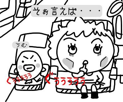 yo_0409_02.jpg