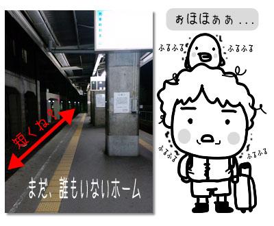 yo_0409_05.jpg