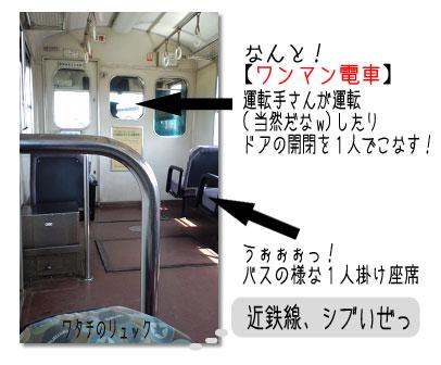yo_0409_06.jpg