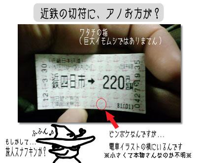 yo_0409_07.jpg