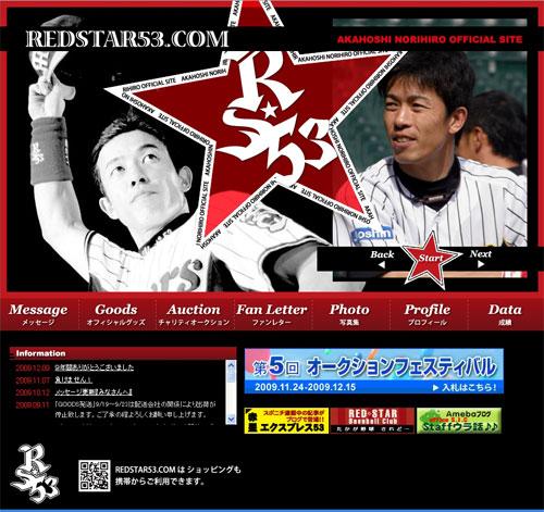 redstar53