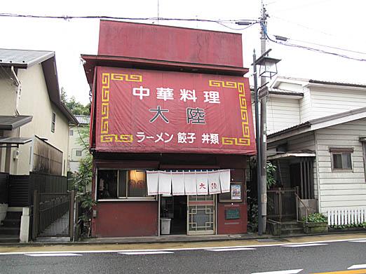 00tairiku_09_06_19.JPG