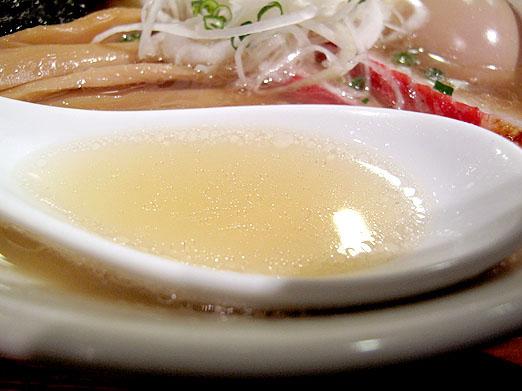 01yakumo_09_01_09.JPG