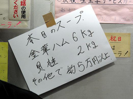 02fukumen_09_05_11.JPG