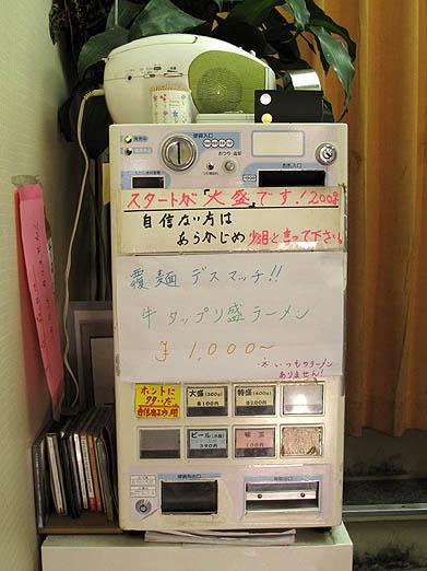 02fukumen_09_06_29.JPG